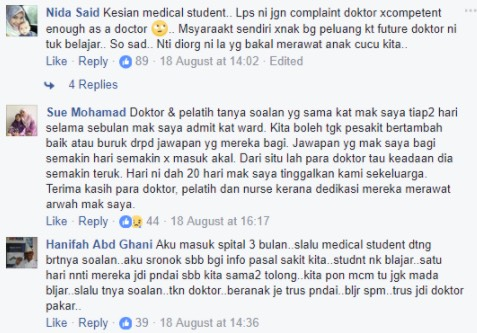 Anak Tinggalkan Nota Di Katil Bapa Untuk 'Diamkan' Doktor Pelatih Dikritik