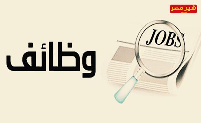 وظائف خالية | مطلوب للعمل فى المملكة العربية السعودية معلمين ومعلمات لجميع التخصصات  براتب مجزى
