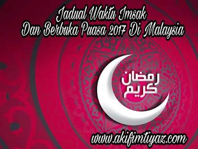 Jadual Waktu Berbuka Puasa Dan Imsak 2017 Di Malaysia , Jadual Waktu Imsak Dan Berbuka Puasa 2017 Di Malaysia , Jadual Berbuka Puasa Pahang 2017 , Jadual Berbuka Kuantan 2017, Salam Ramadhan Al Mubarak , Waktu Berbuka 2017 di Malaysia , Waktu Berbuka Melaka , Waktu Berbuka Terengganu, Waktu Berbuka Pulau Pinang , Waktu Berbuka Kedah , Waktu Berbuka Kelantan