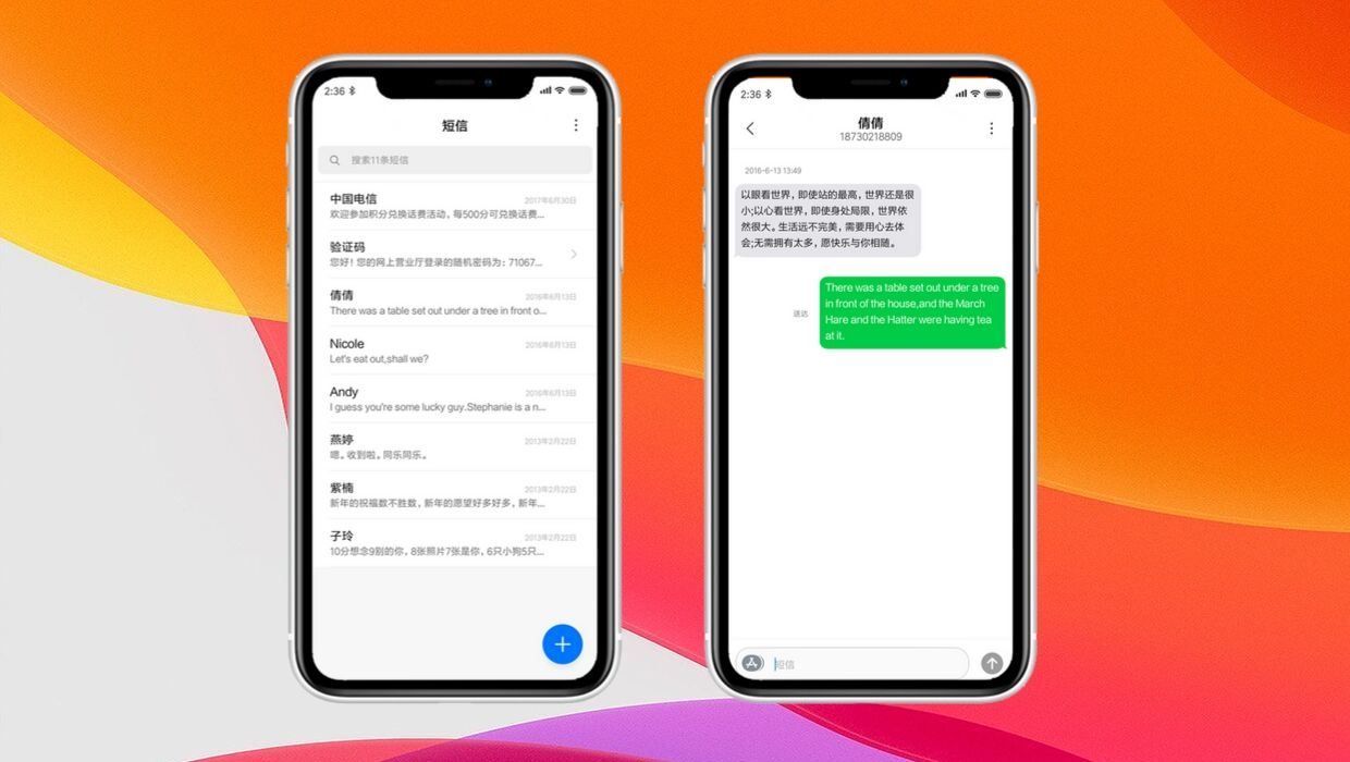 Download iOS 13 MIUI Theme