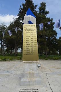 Την Κυριακή 2.4.2017 το Μνημόσυνο υπέρ πεσόντων Χωροφυλάκων - Στρατιωτών στο Λιτόχωρο το 1946