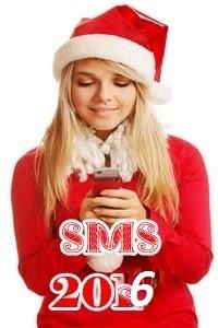 SMS bonne année  2018 - message bonne année 2018