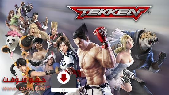 TEKKEN™ For Android and I phone