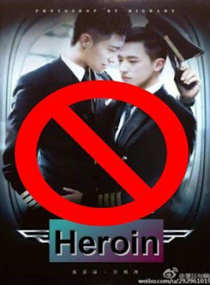 Serie china Adicción, Addicted, 2