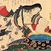 La tinta negra de los cerezos - Ono no Komachi y la poesía en el periodo Heian por Marcelo Alaniz