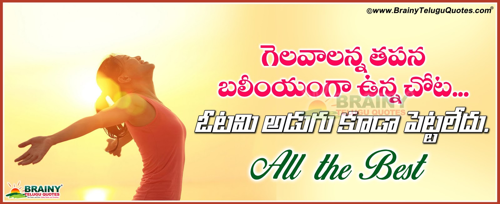 Facebook Cover Photos With Quotes All The Bestbest Off Luck Telugu Life Messages And Sms For