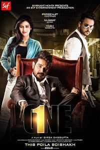 One (2017) Bengali Movie Download HD MKV MP4
