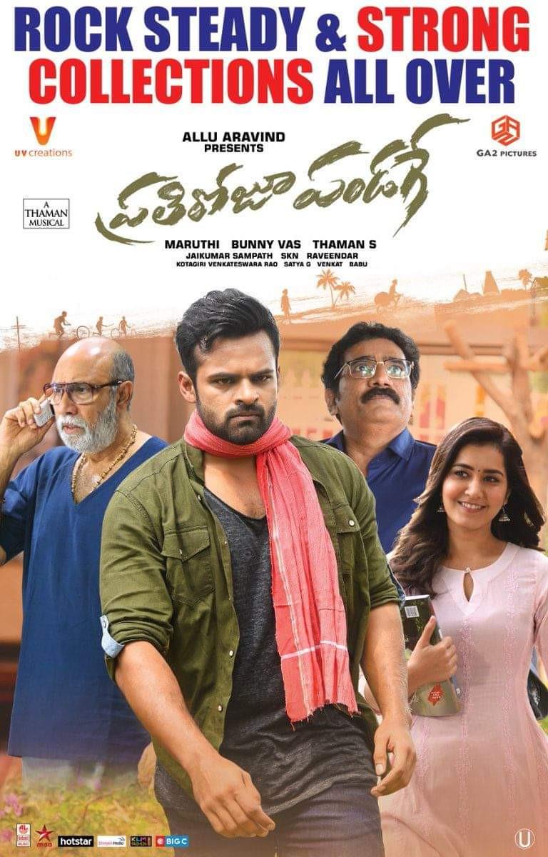 Prati Roju Pandage 2019 Telugu Movie 900MB HDRip ESub Download
