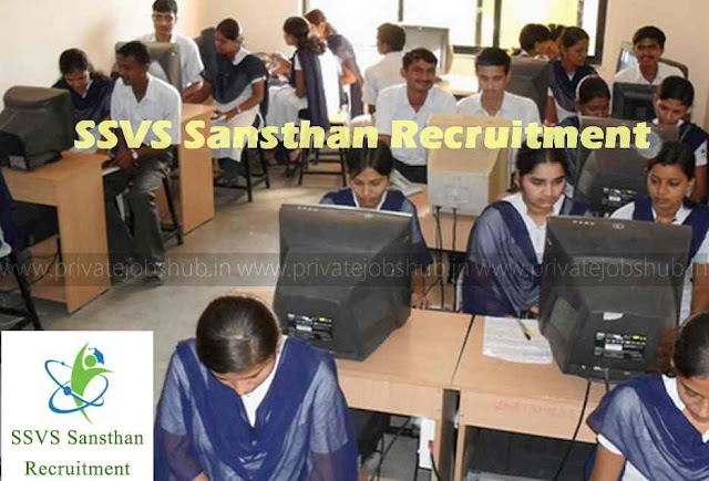 SSVS Sansthan Recruitment