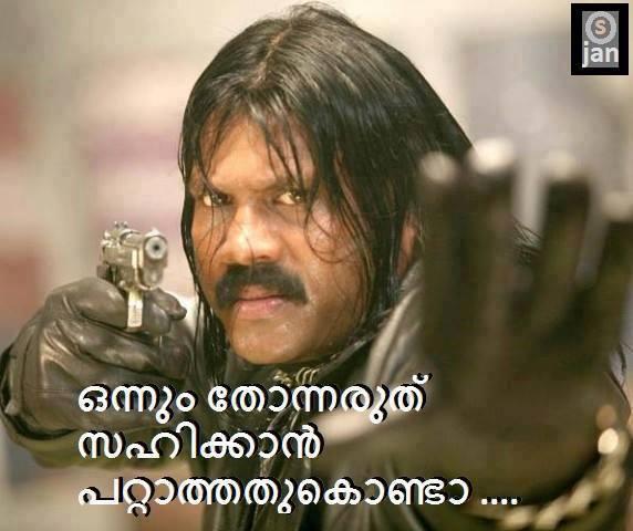 Facebook Malayalam Pho...