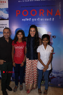 The Red Carpet Of The Special Screening Of Poorna  0036.JPG