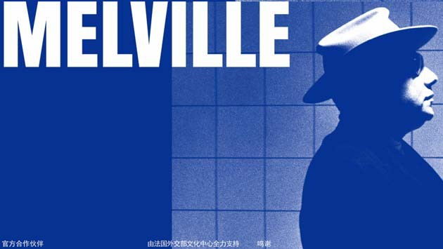 french film festival 2018 philippines jean pierre melville