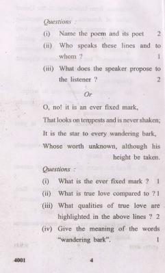 CDLU B A English A First Paper 2013 Question Paper