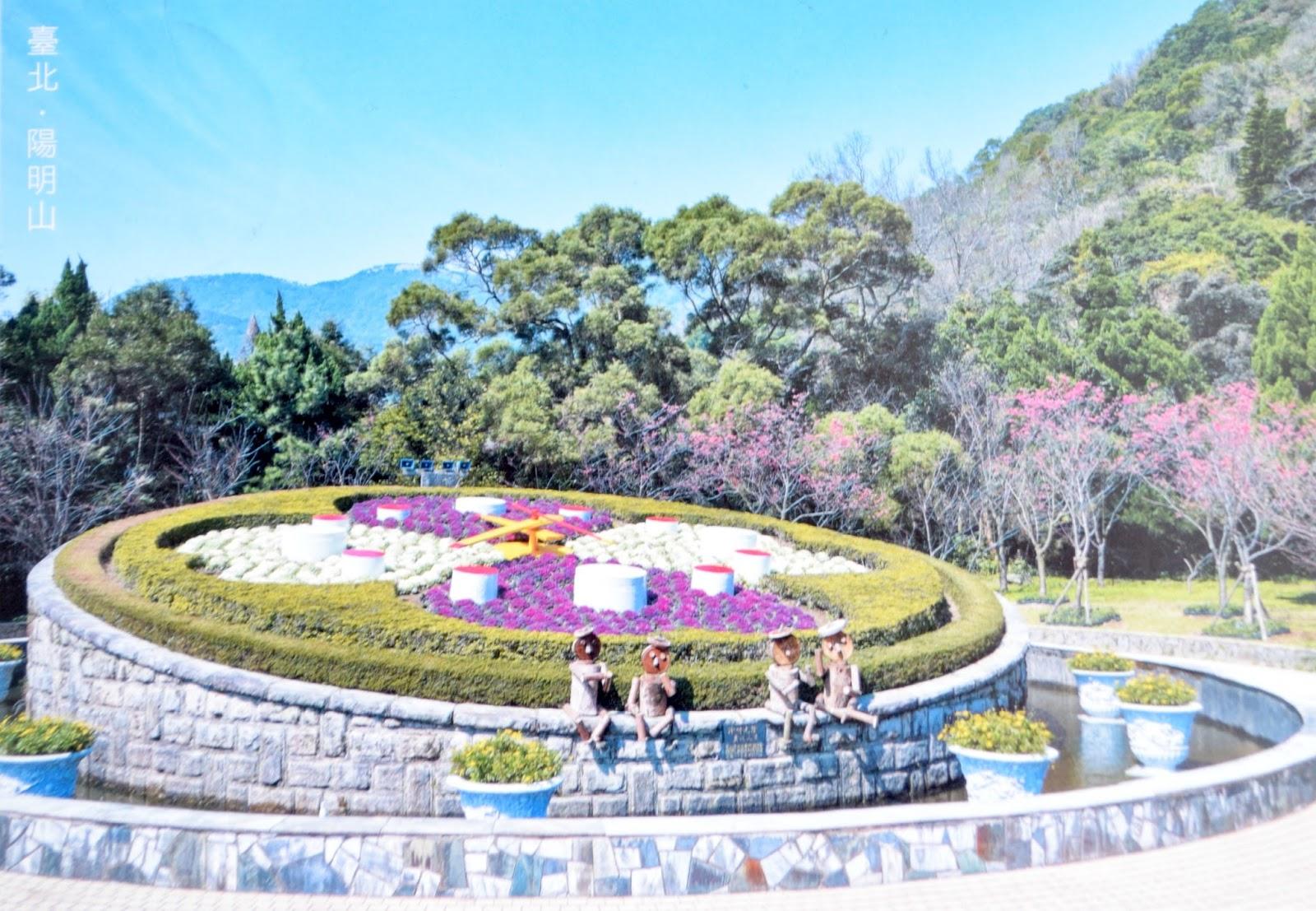 Yangmingshan - Tajpejski Park Narodowy