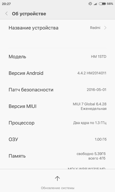 MIUI Pro 7 2 [6 4 28] Rom for MT6572 – My Blog
