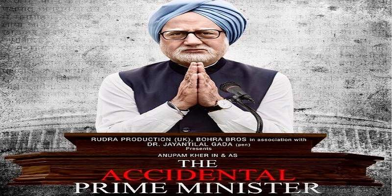 The Accidental Prime Minister Box Office Prediction Poster