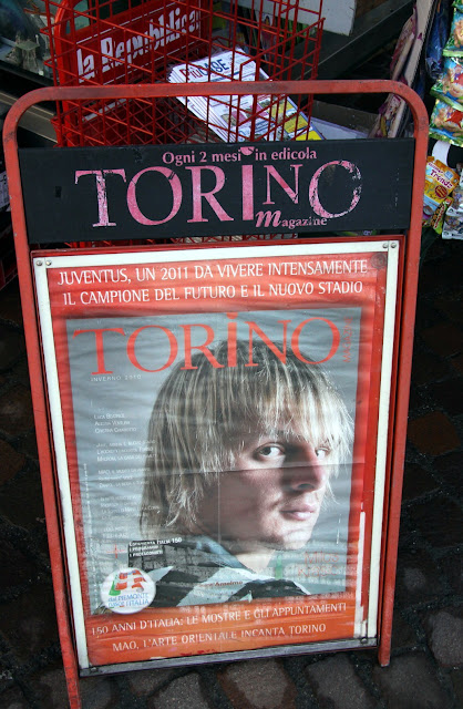 Красич в Турине