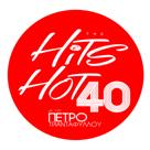 HITS HOT 40 ΜΕ ΤΟΝ ΠΕΤΡΟ ΤΡΙΑΝΤΑΦΥΛΛΟΥ (XANTHI RADIO DEEJAY 94.6)