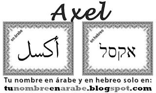 tu nombre en hebreo gratis: Alex