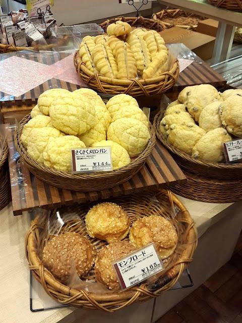 Melon Pan at Hokuo Bakery Shinjuku Japan