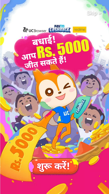UC Browser Holi Offer: Refer And Earn FREE Paytm Cash [Up to Rs.5000]