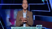 برنامج قصر الكلام حلقة السبت 17-12-2016 مع محمد الدسوقي