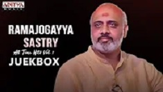 Lyricist Ramajogayya Sastry All Time Hits | Telugu Jukebox