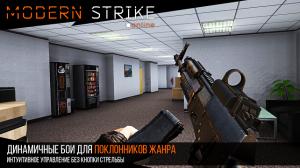 http://www.berbagibagi2.xyz/2016/06/modern-strike-online-mod-apkdata.html