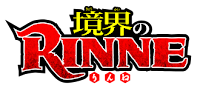 Download Ending 2 Kyokai no Rinne Season 2 Full Version