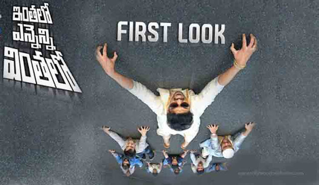 Inthalo Yennenni Vinthalo First Look Poster Released