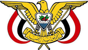 اصدر قرار من قبل الرئيس هادي قبل قليل