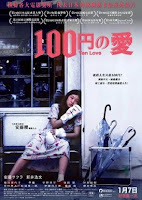 100 Yen Love (2014) online y gratis