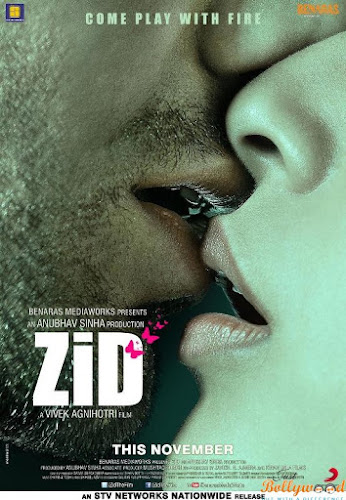 Zid (2014) Movie Poster No. 2