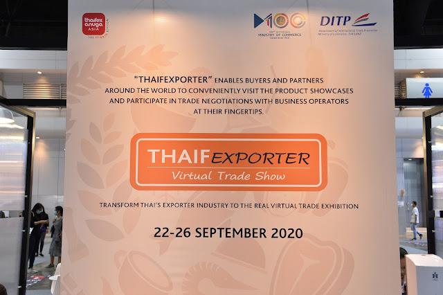 กรมส่งเสริมการค้าระหว่างประเทศ จัดงานแสดงสินค้าเสมือนจริง หนุนผู้ประกอบการ กระตุ้นอุตสาหกรรมอาหารและเครื่องดื่มไทยให้ฟื้นตัว