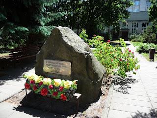 Пінськ. Вул. Леніна. Сквер. Пам'ятник Борцям за встановлення радянської влади