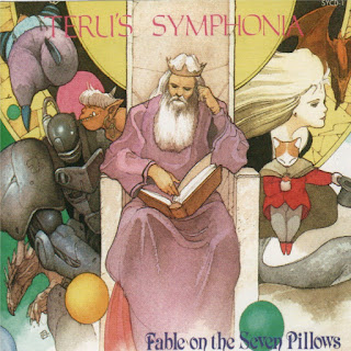 Teru's Symphonia - 1991 - Fable On The Seven Pillows