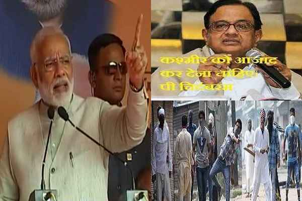 pm-modi-warn-congress-i-will-not-let-divide-kashmir-from-india