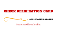 Delhi_Ration_Card_Status