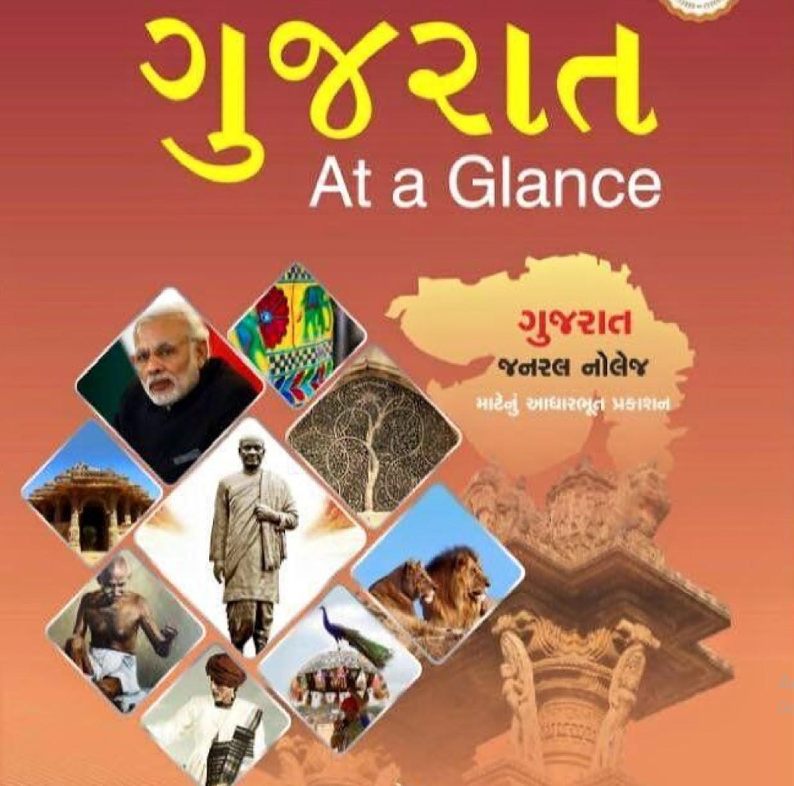 Gujarati news paper pdf telegram channel. how to make a telegram channel private.
