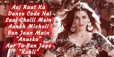 song-quotes-2018-aao-kabhi-haveli-pe-for-twitter-stree-kriti-sanon-rajkummar-rao-sachin-jigar