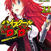 Download High School DxD Jilid 22 Bahasa Indonesia