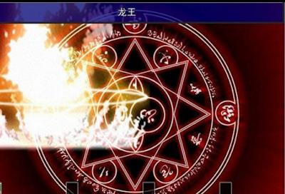 神魔幻想X:聖石小子中文版