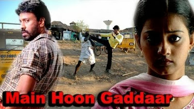 Poster Of Main Hoon Gaddaar (2007) Full Movie Hindi Dubbed Free Download Watch Online At worldfree4u.com
