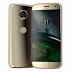 Stock Rom / Firmware Motorola Moto X4 XT1900-1 Android 7.1.1 Nougat