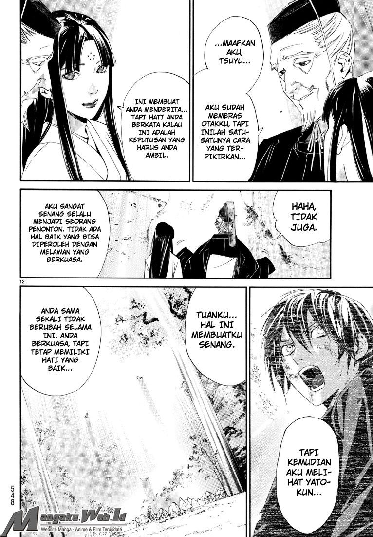 Noragami Chapter 71-13