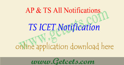 AP ICET 2020 notification, apicet application form 2020