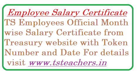 Ts employees official salary certificate download with token number ts employees official salary certificate download with token thecheapjerseys Choice Image