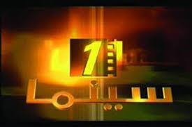 تردد سينما 1 قنوات أفلام عربي, ردد قناة سينما وان للافلام Cinema 1 TV, fréquences , تردد سينما 1 قنوات أفلام عربي, ردد قناة سينما وان للافلام Cinema 1 TV, fréquences , تردد سينما 1 قنوات أفلام عربي, ردد قناة سينما وان للافلام Cinema 1 TV, fréquences , تردد سينما 1 قنوات أفلام عربي, ردد قناة سينما وان للافلام Cinema 1 TV, fréquences , تردد سينما 1 قنوات أفلام عربي, ردد قناة سينما وان للافلام Cinema 1 TV, fréquences , تردد سينما 1 قنوات أفلام عربي, ردد قناة سينما وان للافلام Cinema 1 TV, fréquences ,