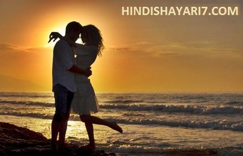 Cute Romantic Good Evening Shayari About Love