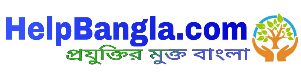 HelpBangla.com Top Bangla Tips And Tricks Mobile Based Website